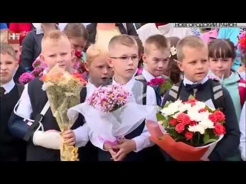 Школа в деревне Сырково Новгородского района в нынешнем году открывает 30 й учебный сезон