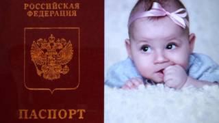 Московская прописка для детей граждан РФ(, 2016-04-03T15:22:15.000Z)