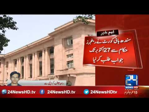 Sindh High Court demand explanation fron Rangers officials to 27 Oct