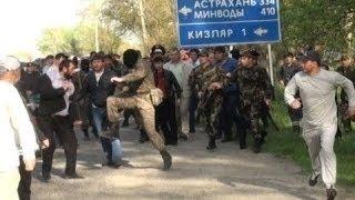 ОМОН в Кизляре избивает по беспределу