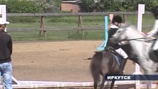 В Иркутске проходит открытое первенство города по конному спорту