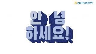 자기소개영상_타이포그래피