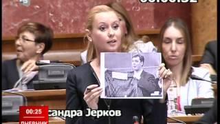 ALEKSANDAR VUČIĆ - ROBIJAŠKA KOŠULJA