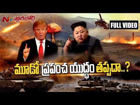 The Rivalry Between North Korea & USA Leads to World War 3? || Story Board Full || NTV