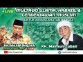 🔴 LIVE MERINDING ULAMA, HABAIB, & CENDEKIAWAN MUSLIM BERKUMPUL