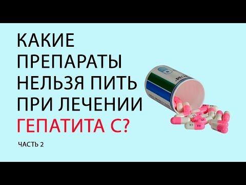 Поиск медикаментов - аптека гормональных препаратов