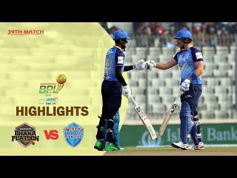 Dhaka Platoon vs Rangpur Rangers Highlights   39th Match   Season 7   BangabandhuBPL 2019-20