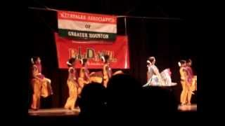 En Peru Meena Kumari Dance