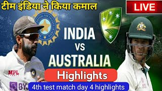 AUS vs IND 4th Test Match Live Score updates, India vs Australia Live Cricket match highlights today