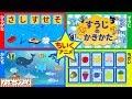 赤ちゃん・子供向け 知育アニメ★数字・かたち・ひらがな★泣きやむ・笑う・喜ぶ★Japanese educational animation for kids