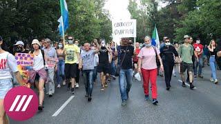 18 день протестов в Хабаровске: арест водителя \