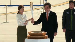 Llama olímpica en Corea del Sur para juegos de invierno 2018