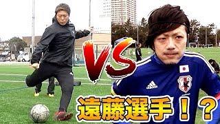 """Gachi PK confrontation in """"YouTuber"""" vs """"soccer stuff Japan representative""""!"""