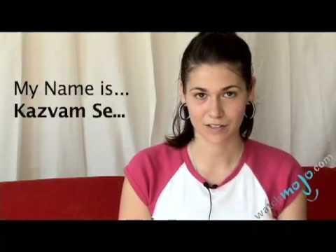 Bulgarian Language Translations