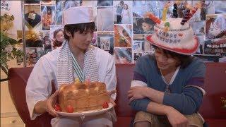 佐藤健24歳のバースデー!! 小関裕太が健のために寿司を握る!? ※フル...