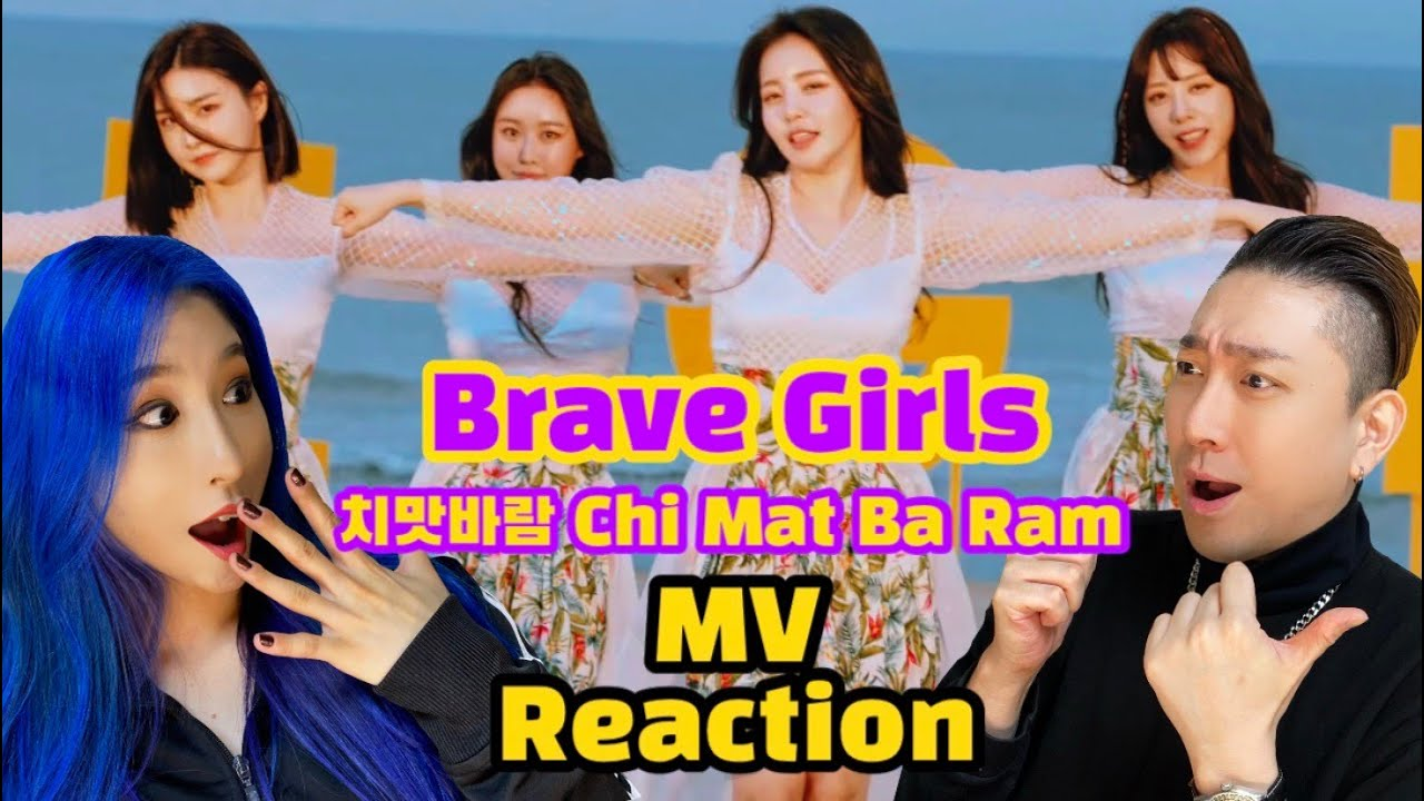[EN/JP/TH/ID/CN] 브레이브걸스(Brave Girls) - 치맛바람 (Chi Mat Ba Ram) MV Reaction! Summer Queen 리액션, 리뷰!
