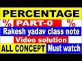 PERCENTAGE  complete video in Hindi[rakesh yadav class notes video solution}