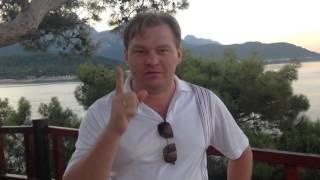 видео ПРОФЕССИОНАЛЬНАЯ ПОДДЕРЖКА УЧАСТНИКОВ ТОРГОВ