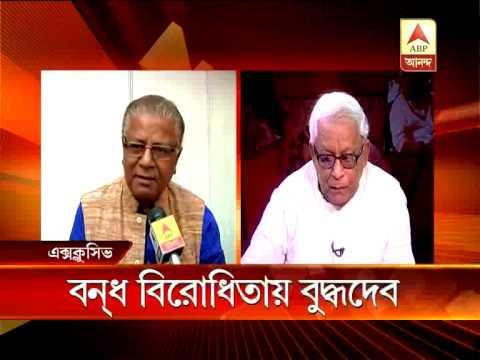 Budhadeb says, no strike in Bengal on 21 February