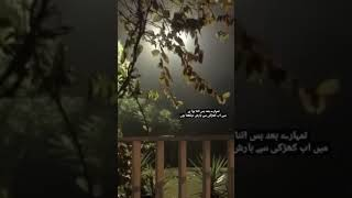 Rain  Whatsapp Status Video | Full Display HD videos Status 2019