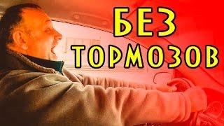 видео Заклинило передние Тормоза на Мотоцикле Я в ШОКЕ !!!
