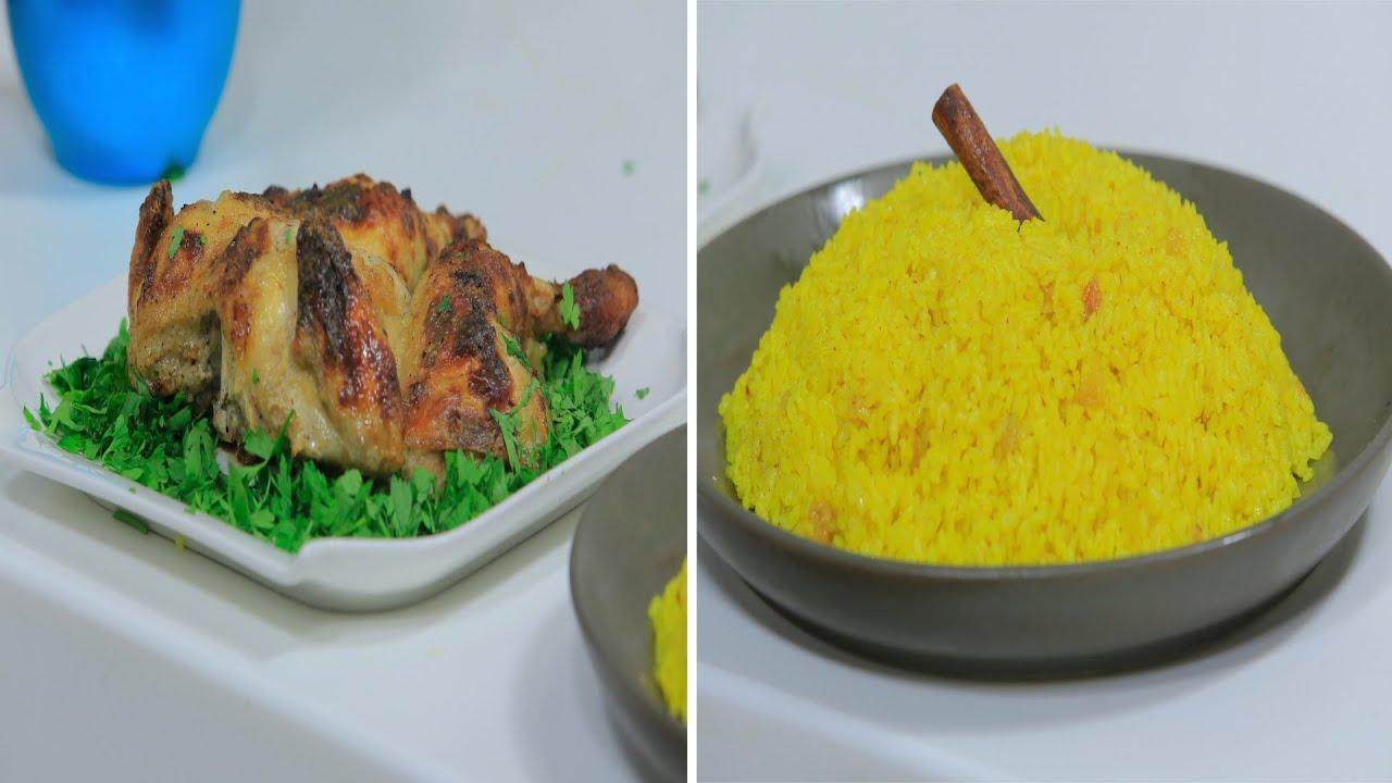 دجاج في الفرن - أرز أصفر بالزبيب - بسلة بالجزر - أم علي : على قد الإيد حلقة كاملة