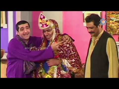 Zafri Khan Nasir Chinyoti and Naseem Vicky New Pakistani Stage Drama Full Comedy Clip