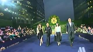 陈妍希第三届北京国际电影节闭幕式红地毯