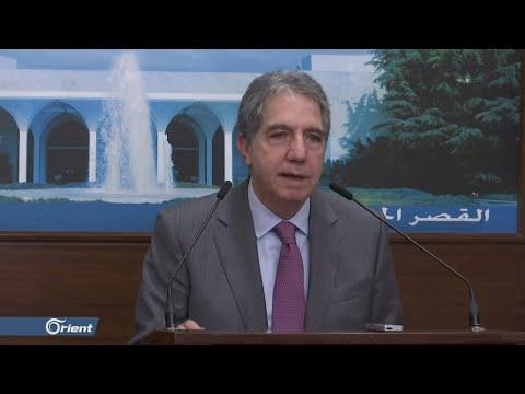 صندوق النقد الدولي تصل بيروت لبحث ديون لبنان  - 18:58-2020 / 2 / 17