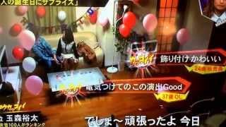 キスマイBUSAIKU!? 2014.04.10.
