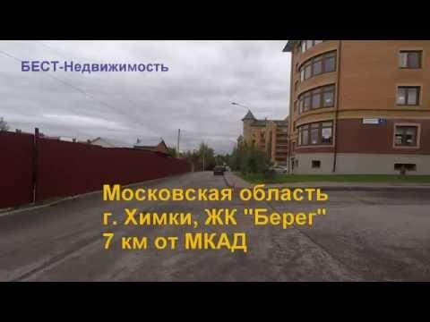 Купить элитную квартиру в Москве в сао. Квартиры на водном