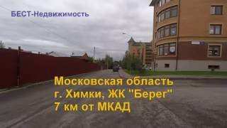 видео ЖК Береговой - официальный сайт ????,  цены от застройщика Главстрой, квартиры в новостройке