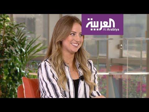 صباح العربية:  لبنانية في الجنادرية: هلا بالعيال!  - نشر قبل 2 ساعة