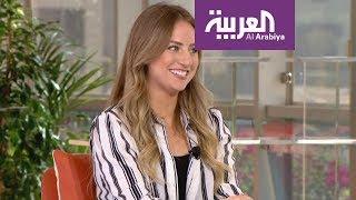 صباح العربية: لبنانية في الرياض: أحب الكليجة القصيمية