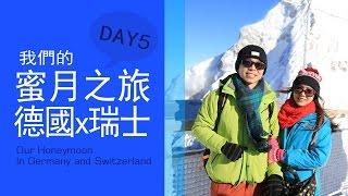 歐洲蜜月旅行:德瑞DAY5 來到少女峰,少女都瘋了(少女峰Jungfraujoch、茵特拉根Interlaken)