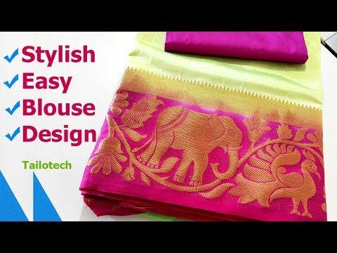 Pure Cotton Saree Blouse Designs Easy Patch Work Blouse Back Neck Design Youtube,Baja Designs Squadron Sae