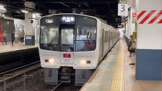 【RED EYE】JR九州811系7000番台P7609編成(検測機器搭載)が到着するシーン