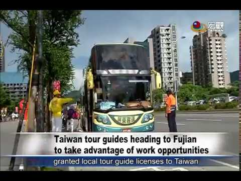 陸客不來 華語導遊可能出走大陸 Taiwanese tour guide may work in China after passing test—宏觀英語新聞