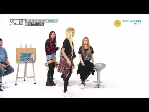 Blackpink Lisa dance to GD and Taeyang GoodBoy and Taeyang's Ringa Linga