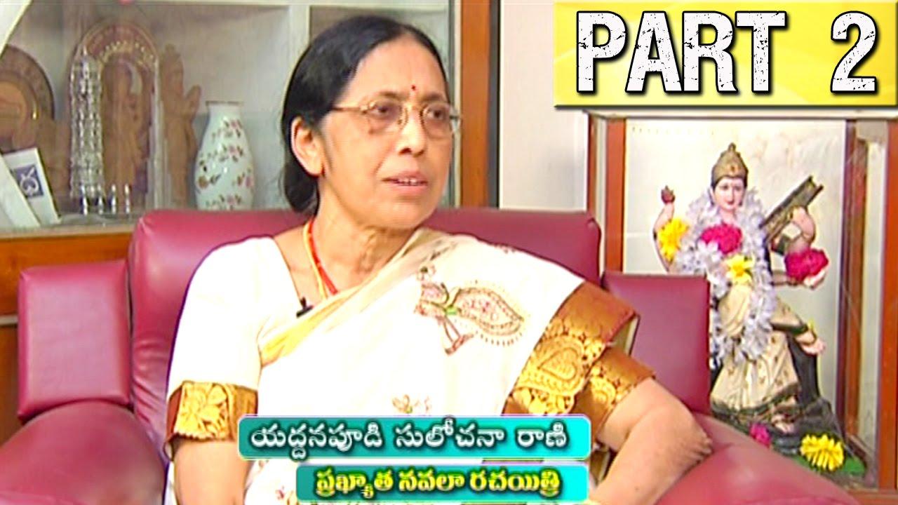yaddanapudi sulochana rani secretary novel