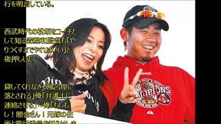 松阪大輔 説明 チャンネル登録お願いします。 【関連動画】 ・松坂大輔 ...
