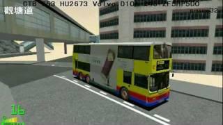 mm2 遊車河 (580) CTB Volvo Olympian 12m AC 653 HU2673 in 23&28A city 觀塘道