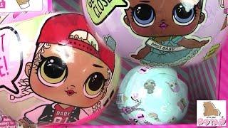 Відео для Дітей. Ляльки Пупсики! Сюрприз Іграшки. #LOL BABY DOLLS Іграшки Міняють Колір