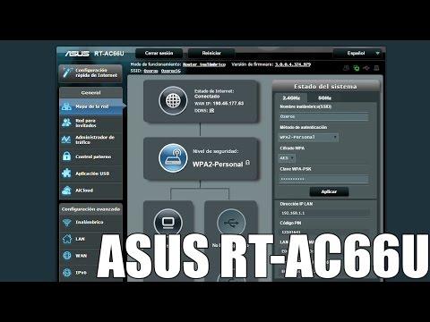 Router ASUS RT-AC66U - Interfaz de Administración.