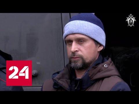 Любое давление недопустимо: подозреваемым в угрозах судье Мосгорсуда предъявят обвинение - Россия 24
