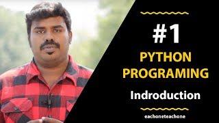 #1 Python Introduction | Each One Teach One