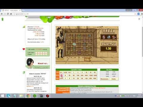 Видео Игровой автомат для сайта