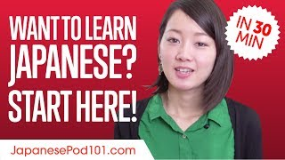 Get Started with Japanese Like a Boss!