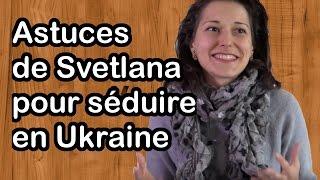 Les astuces de Svetlana pour séduire en Ukraine ★★★(Abonne-Toi: https://www.youtube.com/channel/UCxS5h1XPgkxcCPGhPQ8-1uw ➥site web: https://www.cqmi.ca/fr ➽Twitter :https://twitter.com/AgenceCQMI ..., 2016-11-07T19:13:45.000Z)