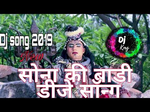 Sona Ki Bali Dj Song  🔥🔥